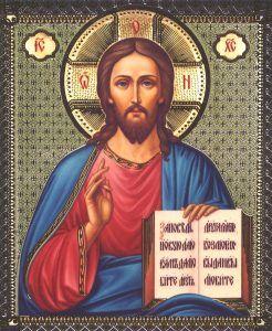 Икона Иисуса Христа Спасителя