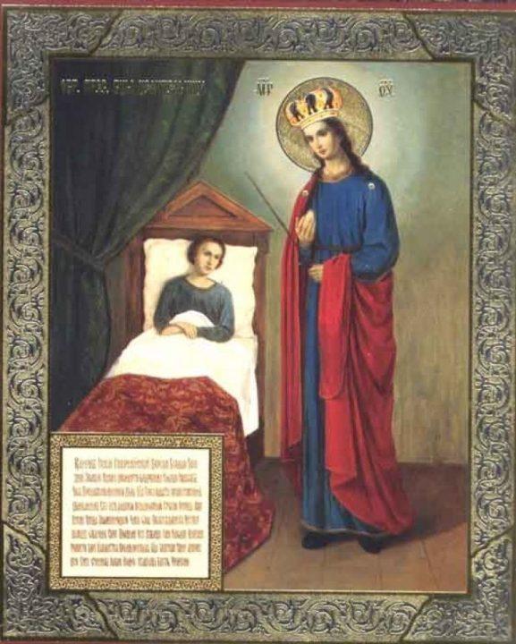 Икона Божией Матери {amp}quot;Целительница{amp}quot;