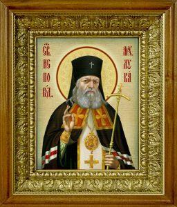 Икона Святому Луке Крымскому